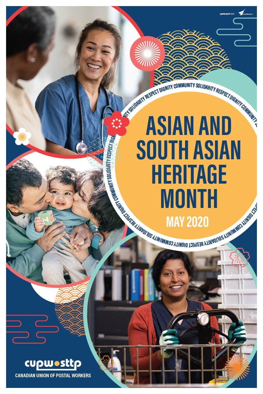 Asian and South Asian Heritage Month Poster - May 2020