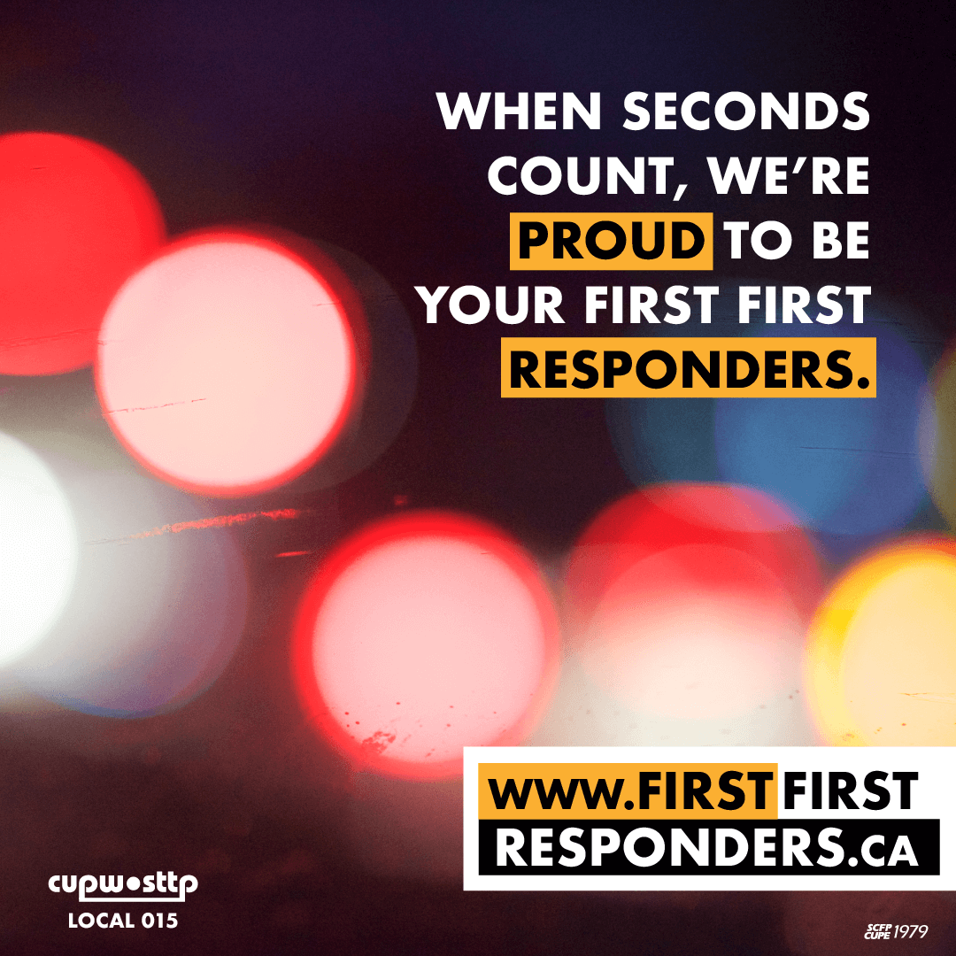 When seconds count, we're proud to be your first first responders.