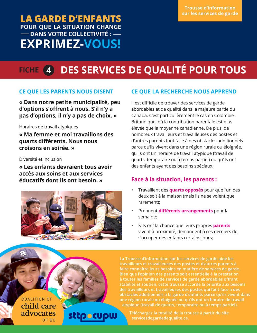 Fiche 4 : Des services de qualité pour tous