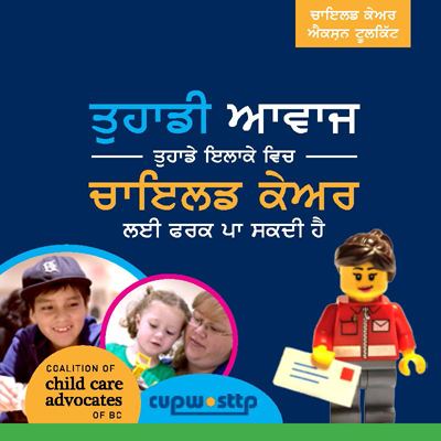 Parent Resource Guide - Punjabi
