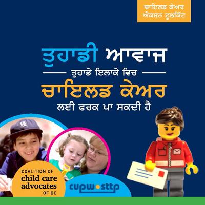 Parent Resource Guide - Punjabi